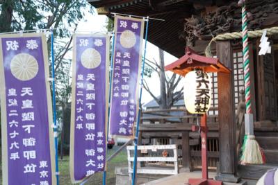 """井の頭線・富士見ヶ丘の美容室 / 美容院 ヘアサロン""""EUREKA (エウレカ)""""blog"""